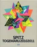 SPITZ とげまる 20102011