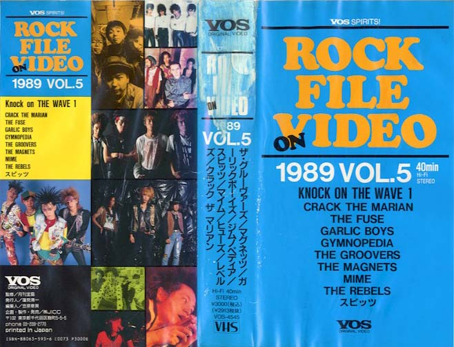 Rockfile on VIDEO Vol.5