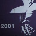 SPITZ JAMBOREE TOUR 隼2001