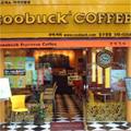 喫茶店「クーバック」