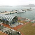 釜山港国際クルーズ・ターミナル