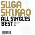SUGA SHIKAO ALL SINGLES BEST