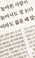 중앙일보 분수대